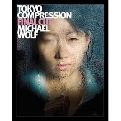 Michael Wolf - Tokyo Compression Final Cut (Peperoni Books, 2017)