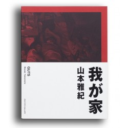 Masaki Yamamoto - Guts (Zen Foto, 2017)