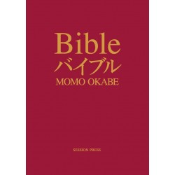Momo Okabe - Bible (Session Press, 2014)