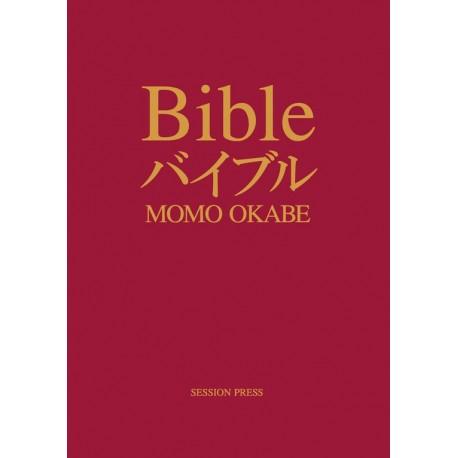 Momo Okabe - Bible (Session Press, 2014)