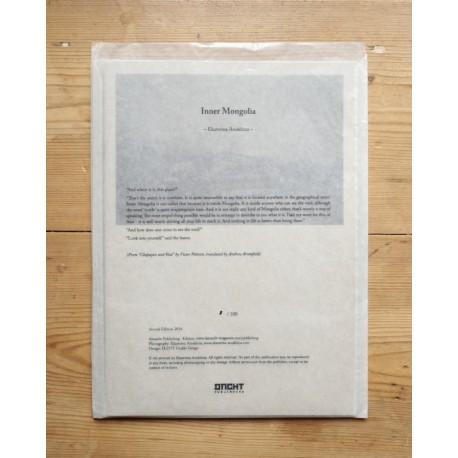 Ekaterina Anokhina - Inner Mongolia - 2nd edition (Dienacht Publishing, 2014)
