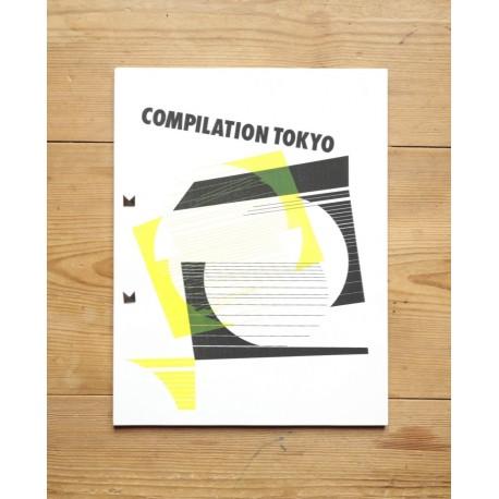 Collectif - Compilation Tokyo (SPBH Editions / Goliga, 2013)