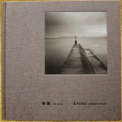Hitoshi Uemoto - Kaiiki (Sokyu-Sha, 2013)