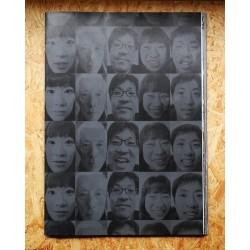 Yoshikatsu, Fujii - Incipient Strangers (Auto-publié, 2015)