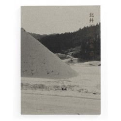 Kazuo Kitai - One Road (Zen Foto Gallery, 2014)