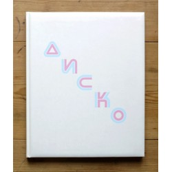 Andrew Miksys - DISKO (Self-published, 2013)