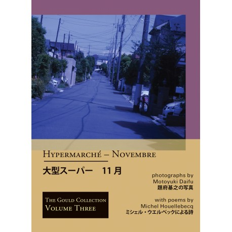 Motoyuki Daifu - Hypermarché - Novembre (The Gould Collection, 2018)