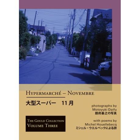 Motoyuki Daifu - Hypermarché - Novembre (The Gould Collection, 2018)