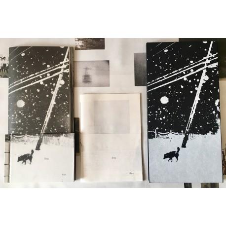 Hajime Kimura - Snowflakes Dog Man (Ceiba, 2019)