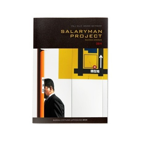 Bruno Quinquet - Salaryman Project 2014 (Self-published, 2013)
