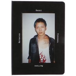Motohiko Hasui - Personal Matters (Bemojake, 2013)