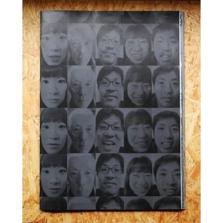 Yoshikatsu, Fujii - Incipient Strangers (Self-published, 2015)