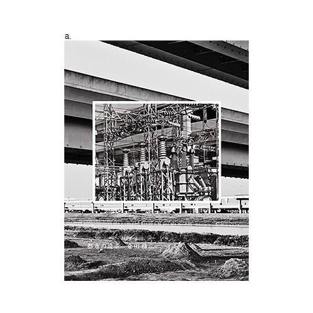"""Seiji Kurata - Toshi no Zokei, cover """"a"""" (Super Labo, 2015)"""
