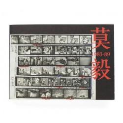 Mo Yi - MOYI 1983-89 (Zen Foto Gallery, 2016)