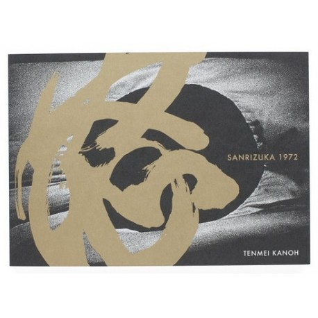 Tenmei Kanoh - Sanrizuka 1972 (Zen Foto Gallery, 2015)