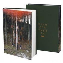 Naoya Hatakeyama - Rikuzentakata (Editions Light Motiv, 2016)